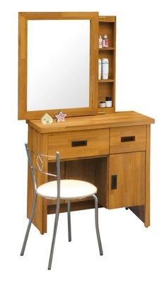 【南洋風休閒傢俱】精選時尚化妝櫃 梳妝櫃  設計櫃-集層木2.7尺活動鏡框鏡台  CY58-144