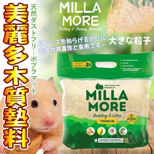 【??培菓寵物48H出貨??】Momi摩米》美麗多小動物木質墊料(大顆粒)-10kg 特價1480元