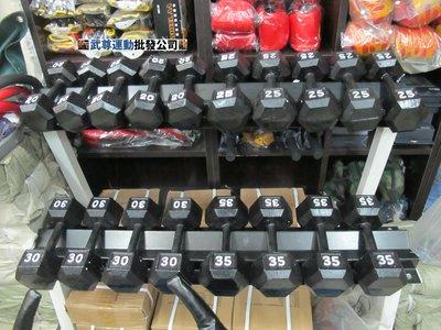 全新高檔健身啞鈴15Lb-35Lb磅六角烤漆啞鈴男士(觀塘武專店自取價$2980)