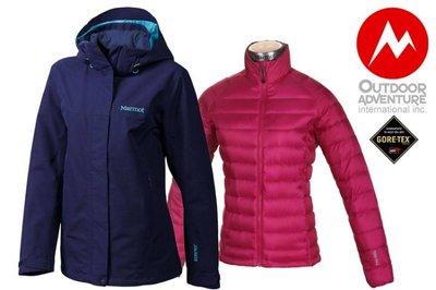 【Marmot】『零碼出清』 美國 女 Palisades GORE-TEX 可拆式兩件式風雨衣 內層700