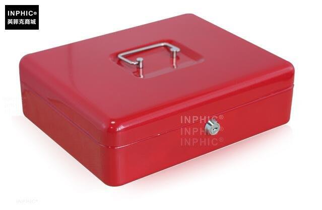 INPHIC-財務手提迷你現金盒 家用保險箱小型錢箱盒保管箱_S01900C