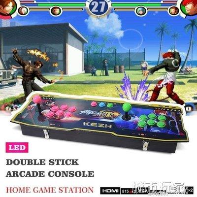 『格倫雅』遊戲機 拳皇97家用街機雙人搖桿手柄控臺格斗月光寶盒4S 雙人電玩游戲機^5911
