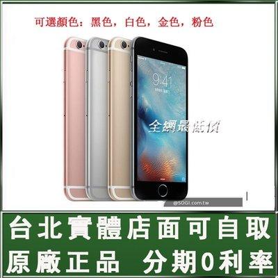 蘋果原廠Apple iPhone 6S Plus 16G 5.5吋 i6s+ i6sp  福利品