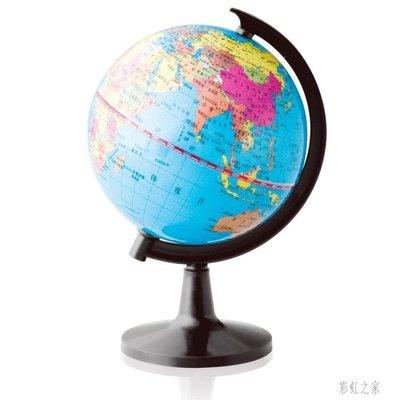 地球儀 小號學生10.6cm教學專用兒童創意擺件早教玩具 DR19412