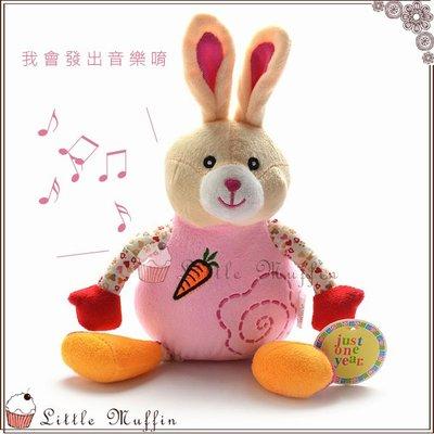 美  粉色兔兔八音盒拉鈴音樂玩偶/嬰兒玩具