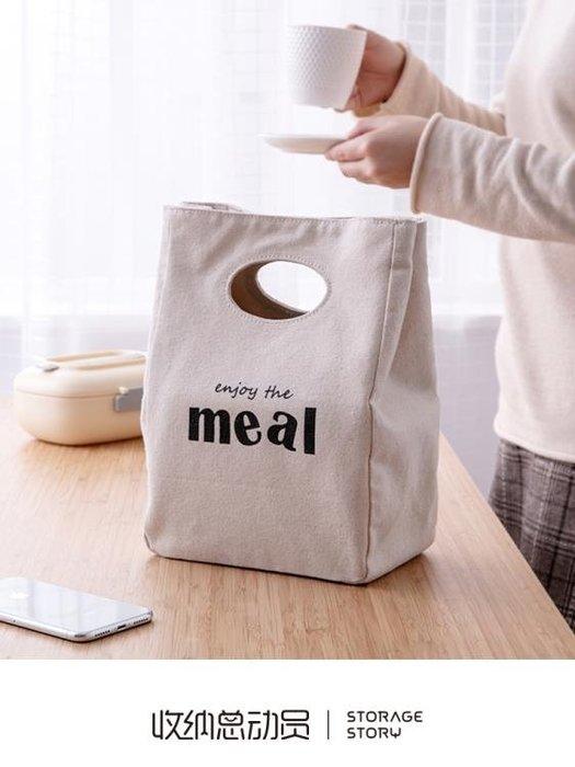 保鮮袋 飯盒袋便當包帆布帶飯的手提袋清新保溫帶飯包餐包大號便攜午餐包