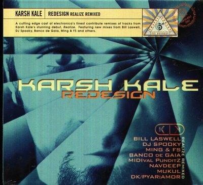 八八 - Karsh Kale - Redesign Realize Remixed