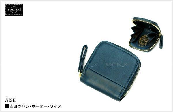 WaShiDa PLUS+【 日本 吉田 PORTER × WISE 皮革系列 零錢包 小物 】- 預訂 341-01321