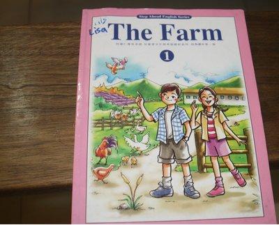 Step ahead English series何嘉仁菁英美語 兒童青少年班英語 The farm 故事讀本第一冊