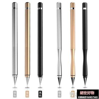 9折免運  蘋果iPad電容筆appl...