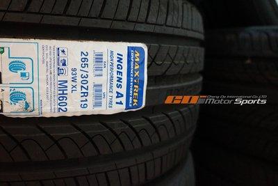 MAXTREK 新迪斯 MAXIMUS M1 275/30/19 靜音型輪胎街跑胎 / 制動改