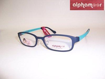 光寶眼鏡城(台南)alphameer許瑋甯代言,ULTEM最輕鎢碳塑鋼有鼻墊眼鏡*AM-08/C105片寬49mm