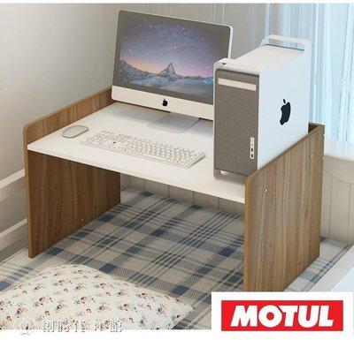 星雨屋 桌子 大學生床上電腦桌宿舍桌子床上書桌電腦做桌床上用寢室臺式電腦桌 BK235