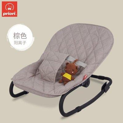 安撫躺椅搖椅Priori加大嬰兒搖椅搖籃寶寶安撫躺椅搖搖椅非電動秋千搖籃床搖床   全館免運
