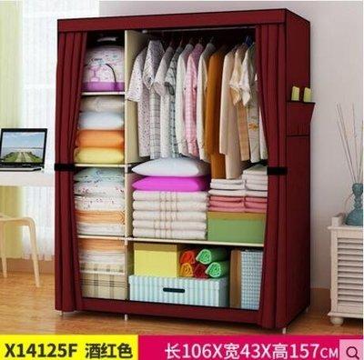 『格倫雅』簡易衣櫃子佈藝鋼架收納簡約現代經濟型臥室組裝衣櫥^1912