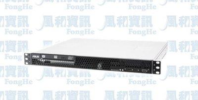 華碩 ASUS RS100-E10-PI2 1U機架式伺服器(E-2134/8G)~送128G SSD~【風和資訊】