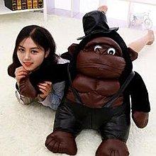 MAY SHOP【HB106082207】新款帶帽肌肉黑猩猩猴子毛絨玩具公仔 兒童成人玩偶