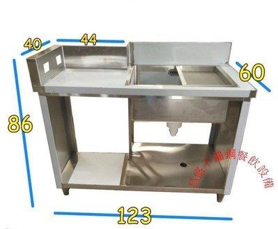 《昌盛不鏽鋼餐飲設備》全新 訂製 客製化工作台水槽/水槽/訂製水槽/另售 工作台/飲料台/吧台/儲冰槽/冰箱/煙罩/攤車