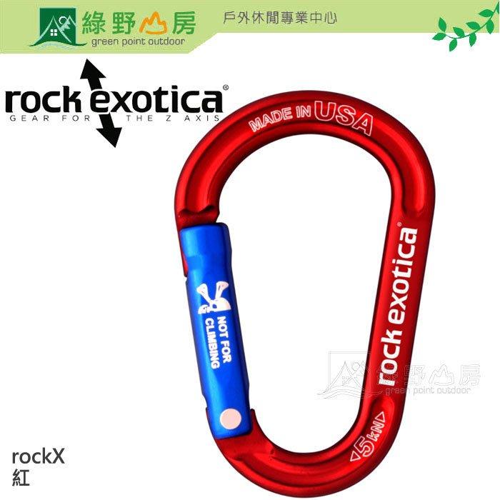綠野山房》Rock Exotica 美國製 rockX 輔助小鉤環D型無鎖鉤環配件 5KN 紅 C7 NL-Red