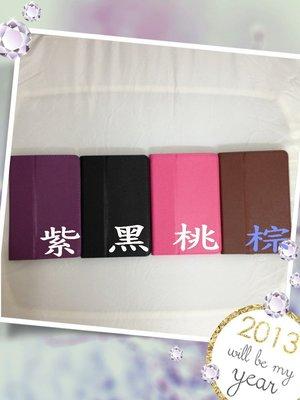 賠售 ACER iconia B1 皮套 B1-A71 皮套 B1-710 皮套 專用皮套 隱藏式磁扣 可自取