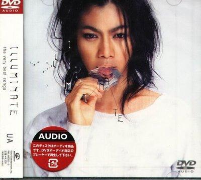 (日版全新未拆) UA - Illuminate ~ the very best songs - 2DVD  (DVD Audio)