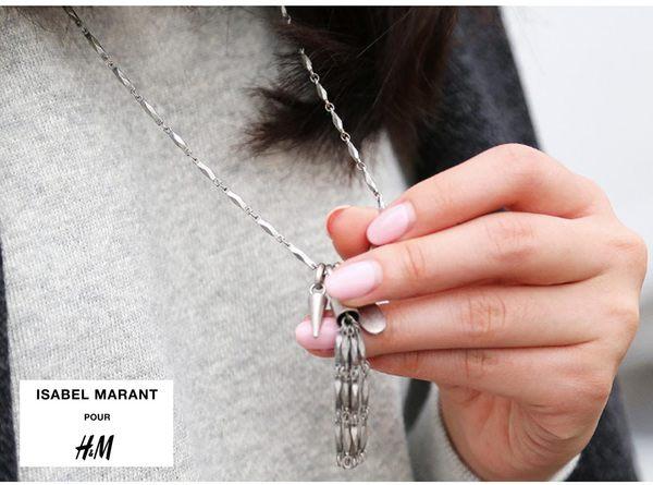 【現貨】H&M x ISABEL MARANT聯名款 復古長墜耳環及項鍊 (拆開售)