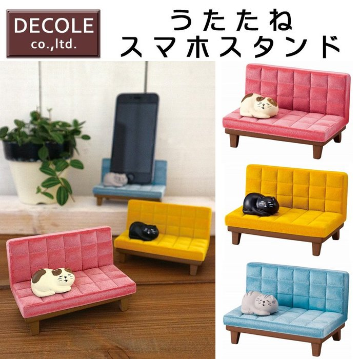 《散步生活雜貨-鄉村散步》日本進口 DECOLE-concombre 沙發貓 手機架 擺飾 - 三色選擇