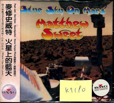 *真音樂* MATTHEW SWEET / BLUE SKY ON 全新 K7190 (大降價.下標賣2)