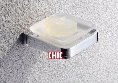 【晶懋生活網】  皂盤架  CHIC 喜客 480.0300  玻璃皂盤架