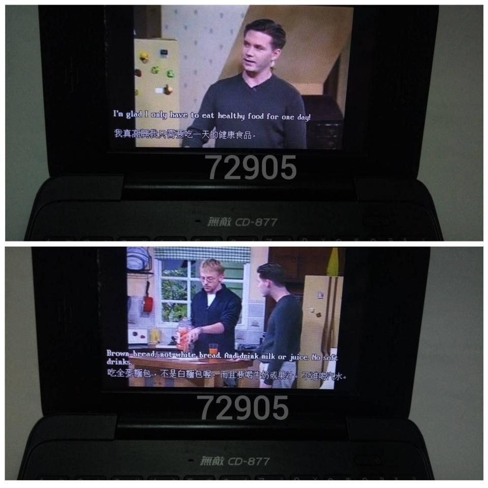 無敵CD877彩色螢幕電腦辭典,電腦辭典,電腦字典,翻譯機,電子字典,電子辭典~無敵CD877彩色螢幕電腦辭典(金屬機身,功能正常)