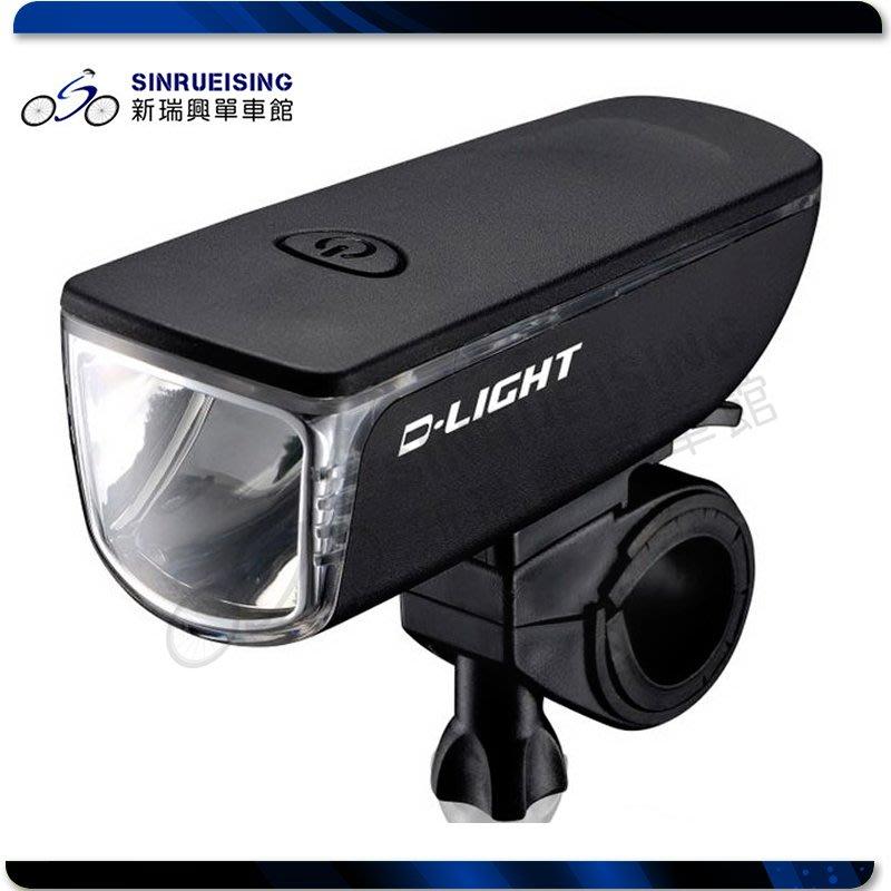 【阿伯的店】Q-LITE 2127-119P 1瓦LED前燈 黑 登山車 公路車 小摺 皆適 安全#SH1438