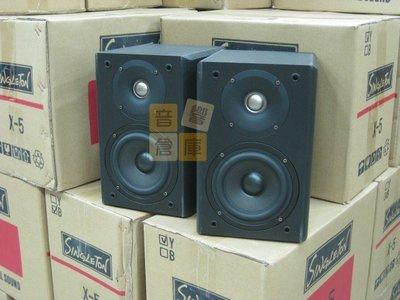 【音響倉庫】SINGLETON書桌型木質喇叭,二音路5.5吋低音X-5,可壁掛/可立放,商業空間(黑木色)