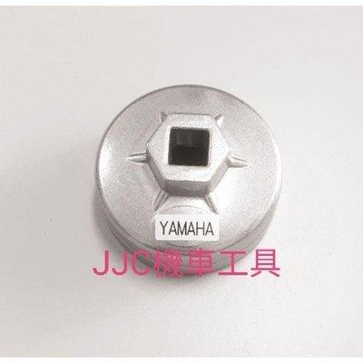 JJC機車工具 濾心套筒 YAMAHA 山葉 R3 R6 MT-03 07 重機濾心 機油芯拆裝特工 機油濾心套筒