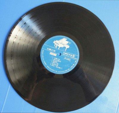 黑膠唱片。雙鋼琴演奏。(5)。 (蘋果花)。( 淚的小花)。 (夢追酒),(愛你入骨)。( 北國之春),(星夜的別離)。