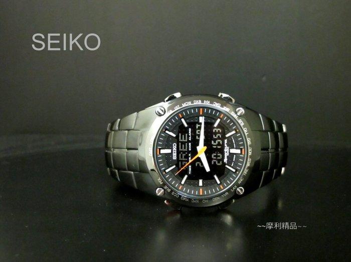 【摩利精品】 SEIKO 精工 Sportura雙顯多功能錶 *真品* 低價特賣