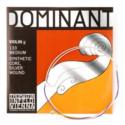 小提琴弦(第4弦 G弦) 奧地利 Thomastik Dominant 133 -小叮噹的店 彰化縣