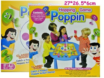 寶貝玩具屋二館☆【盒玩】訓練反應力---Poppin Hopping Game補捉彈跳人拼圖遊戲61