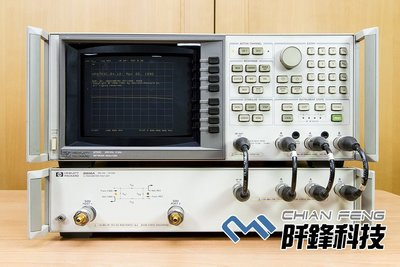 【阡鋒科技 專業二手儀器】HP 8753C+85046A 300kHz-3GHz 網路分析儀