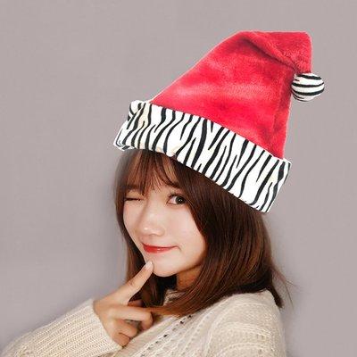 頂級款 聖誕帽(斑馬紋) 聖誕絨毛帽子 短絨毛 溫暖款 聖誕節帽子 耶誕帽 聖誕老人帽子 成人【M11001901】