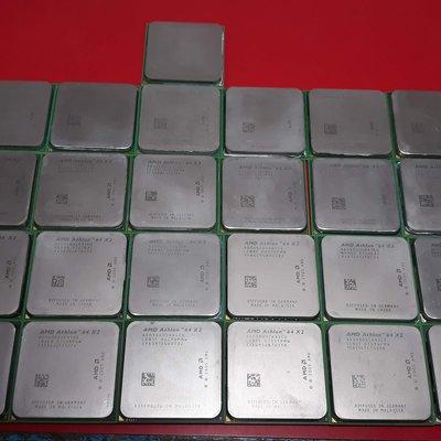 AMD Athlon64 X2 3600/4200/5200/6000 AM2 雙核心處理器