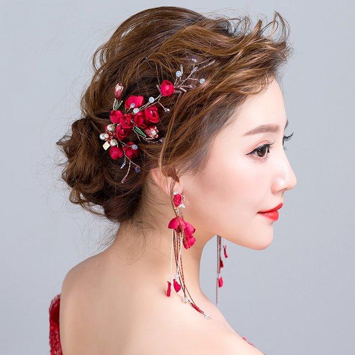 頭飾 髮飾 首飾 紅色新娘發飾敬酒服頭飾耳環套裝結婚禮服配飾品婚禮造型