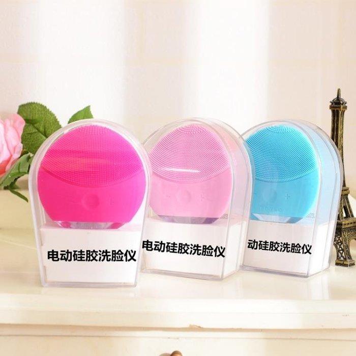 電動硅膠洗臉儀器毛孔清潔器充電式洗面潔面儀臉部洗臉神器潔面刷