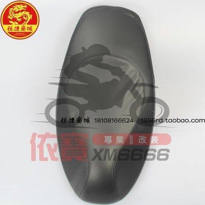 機車 SYM 廈杏 三陽機車 XS125T-21 悍將s 坐墊 座墊 原廠配件@sh59800
