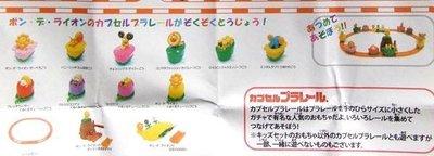 共15件 2010 日貨 日本帶回 日本Mister Donut 甜甜圈 PLARAI 花園 發條車 碰碰車 波堤獅公仔