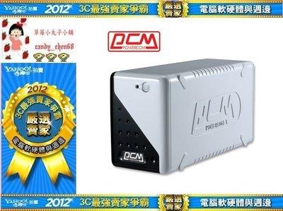 【35年連鎖老店】科風UPS WAR-500A 在線互動式不斷電系統有發票/可全家/保固一年