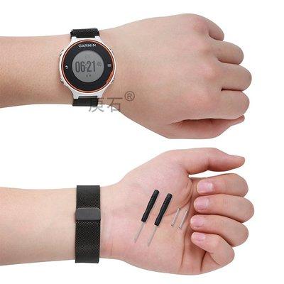 KINGCASE (現貨) Garmin Forerunner 225 米蘭尼斯磁吸錶帶
