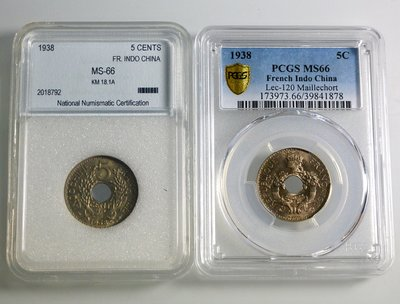 評級幣 法屬印度支那 1938年 5 CENTS  鑑定幣 PCGS NNC MS66 二枚合拍
