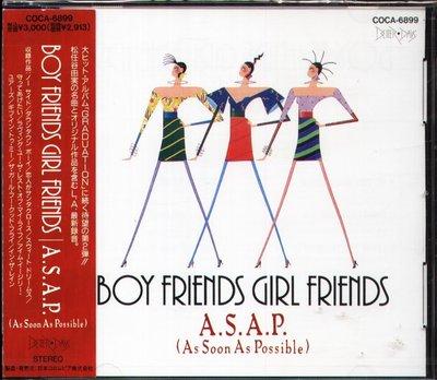 K - A.S.A.P. - Boy Friends Girl Friends - 日版 - NEW