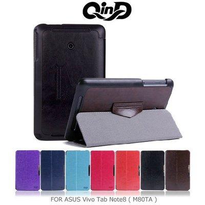 *PHONE寶*QIND 勤大 ASUS Vivo Tab Note8 (M80TA) 可立式皮套 雙折皮套 保護套 保護殼