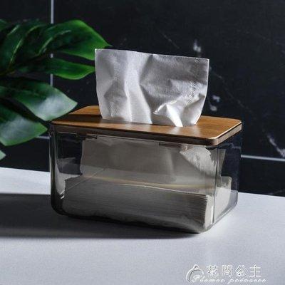 面紙盒紙巾盒北歐簡約創意家用客廳抽紙盒面紙餐巾紙收納盒透明網紅